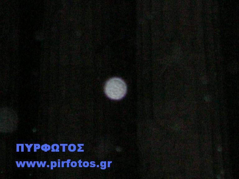 pirfotos923.jpg