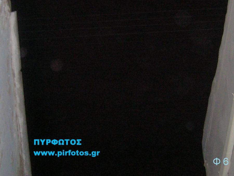 pirfotos986.jpg