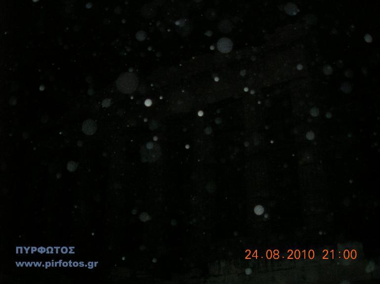 pirfotos52.jpg
