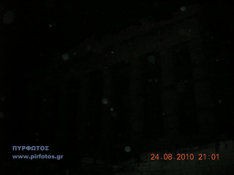 pirfotos54.jpg